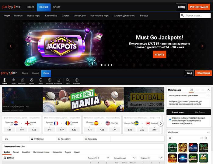 Патипокер казино и ставки на спорт
