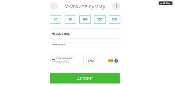 Патипокер депозит через вебмани